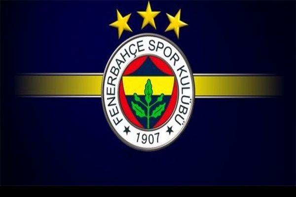 Fenerbahçe Kulübü'nden tam sayfa ilan