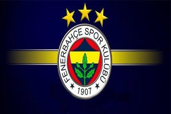 Fenerbahçe, Adidas ile 5 yıllık anlaşma imzaladı