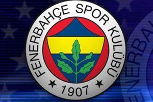 Fenerbahçe'de, yönetim kurulu toplantısı ertelendi