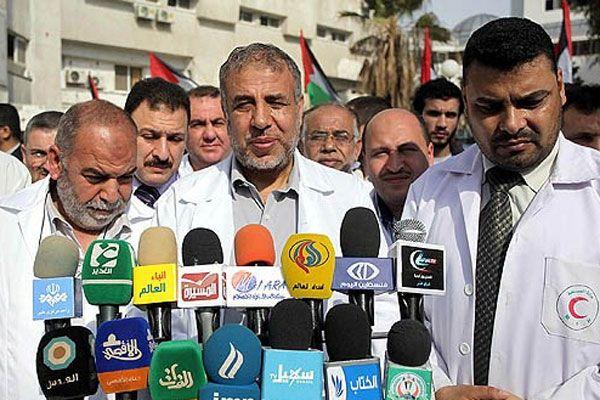 Filistin Sağlık Bakanlığı alarm durumunda
