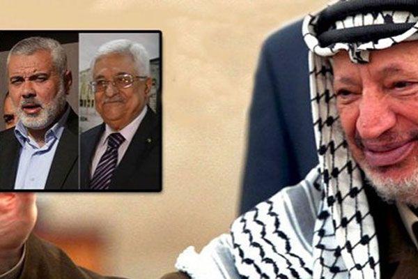 Filistin'den Türkiye'ye önemli çağrı