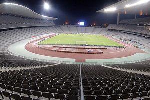 Galatasaray'dan Atatürk Olimpiyat Stadı başvurusu