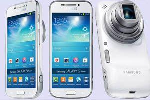 Samsung Galaxy S4 mini fiyatı ve özellikleri