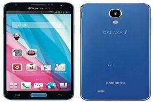 Samsung'un Galaxy J'si farklı pazarlara açılıyor