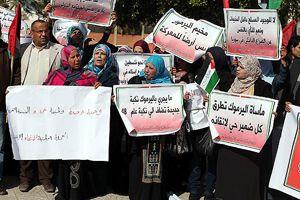 Gazze'de 'Yermuk' protestosu