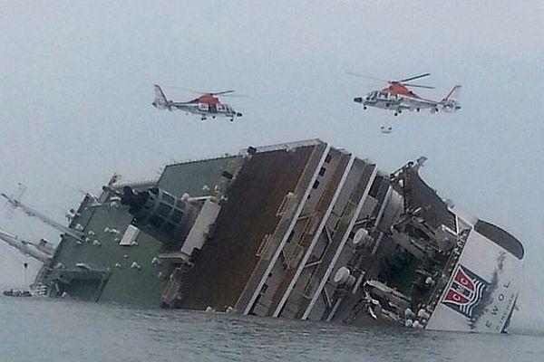 Çin'de iki gemi çarpıştı 11 kişi kayıp