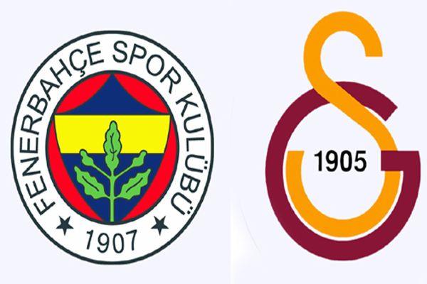 SPK'dan Galatasaray ve Fenerbahçe'ye iyi haber