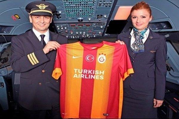İşte Galatasaray'ın sponsorlu forması