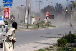 Pakistan'daki hava operasyonunda 25 kişi öldü