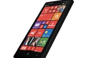 Nokia Lumia 929 'yanlışlıkla' ortaya çıktı
