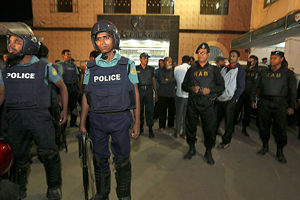 İslam Dünyası Sivil Toplum Kuruluşları Birliği idamı kınadı