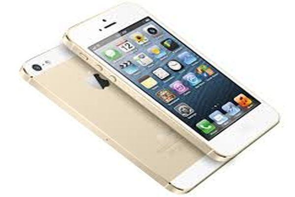 iPhone 5s reklamı izle