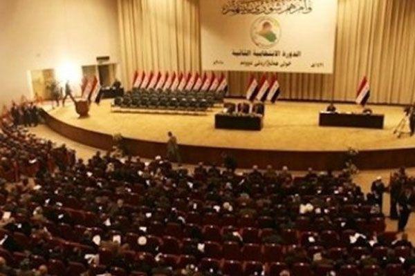 Irak'ta Meclis Başkanlığı için yeni uzlaşma