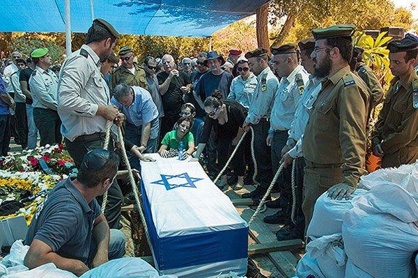 Ölen İsrailli asker sayısı 40'a ulaştı
