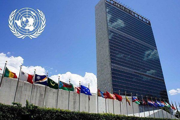 BM'den İsrail'e vergi çağrısı, 'Derhal ödeyin'