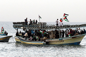 Gazze'de İsrail ablukasını kırma eylemi