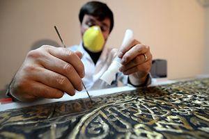500 yıllık Kabe örtüsüne özel koruma