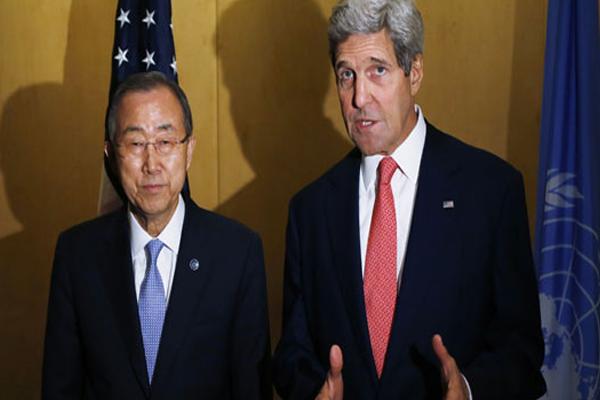 ABD'den Gazze için sürpriz karar