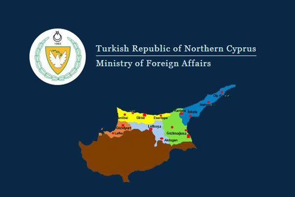 KKTC Dışişleri Bakanlığı, 'Karar, içerik ve usul bakımından hatalı'