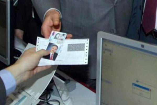 Kimlik kartı ihalesi iptal edildi