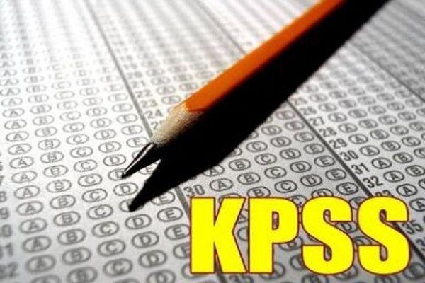 KPSS 2014/2 tercih ve yerleştirme sonuçları açıklandı mı?