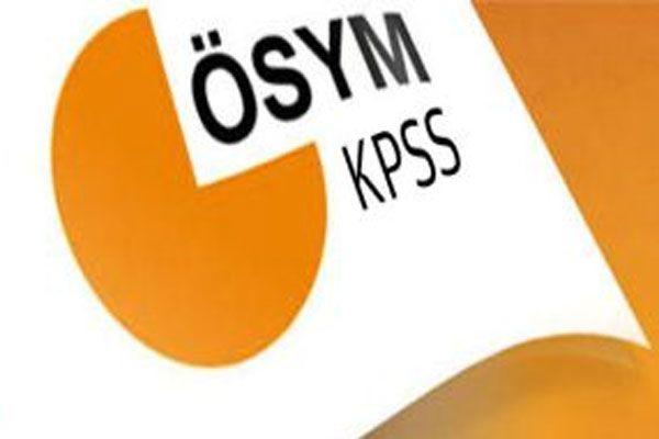 KPSS başvurusu 2014 ÖSYM tüm detaylar KPSS Başvuru Klavuzu