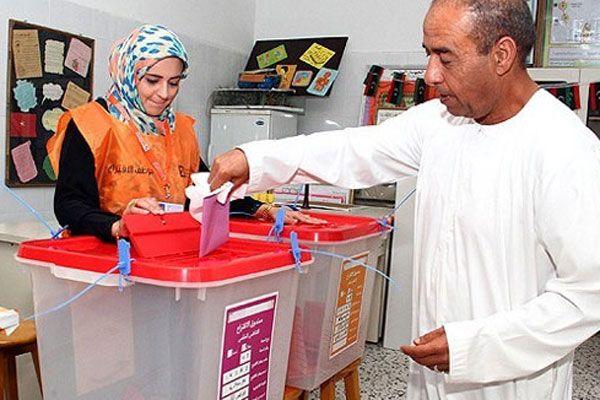 Libya'da seçim sonuçları iptal edildi
