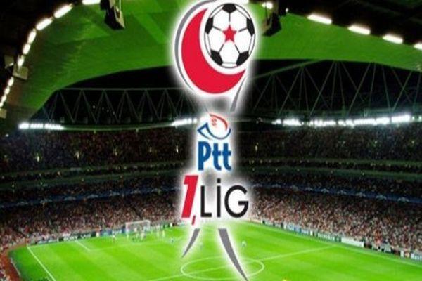 Fethiyespor Ankaraspor maç özeti ve golleri