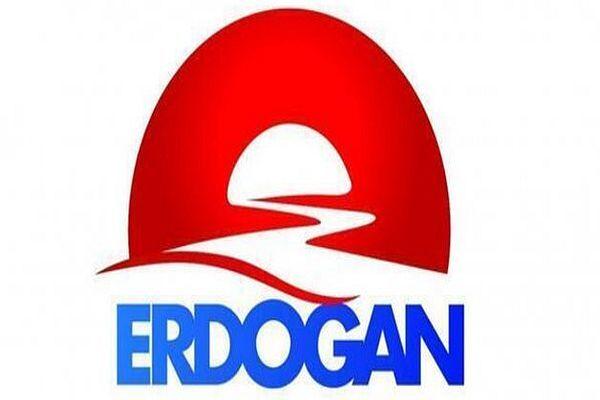 Maliye Bakanı, Başbakan Erdoğan'ın logosundaki sırrı açıkladı