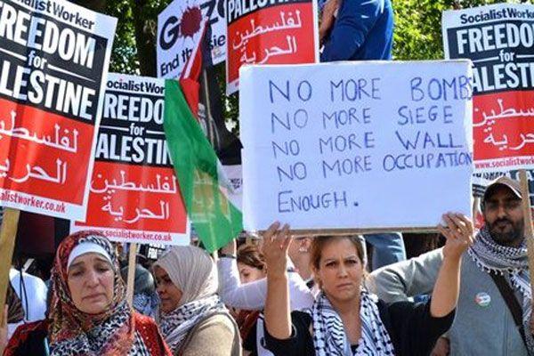 Londra'da İsrail protesto edildi
