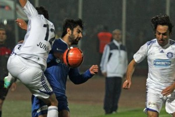 Adana Demirspor 2-3 Ankaraspor maç sonucu