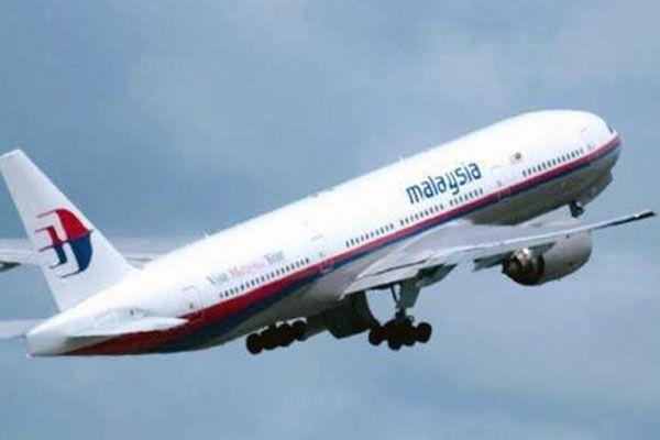 Malezya uçağının raporunda ilginç ayrıntı