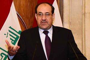 Maliki, 'Bölgeye yeni birlikler göndereceğiz'