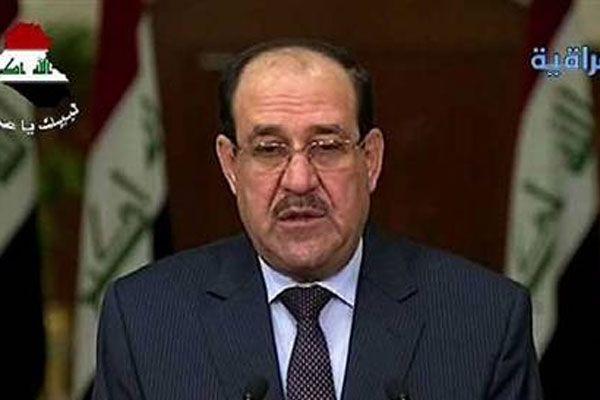 Maliki'den her bir gönüllüye 644 dolar maaş