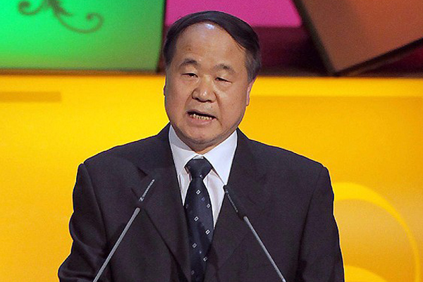 Nobel ödüllü Mo Yan Türkiye'ye geliyor