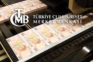 TCMB ek parasal sıkılaştırmaya gitti
