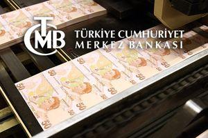 Merkez Bankası faiz oranı değişmedi