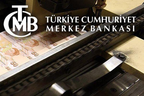 Türkiye, faiz ve enflasyonda 2. sırada
