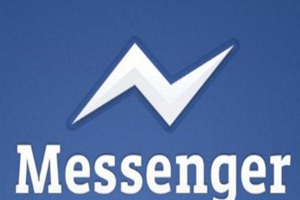 Facebook Messenger'dan bomba yenilik