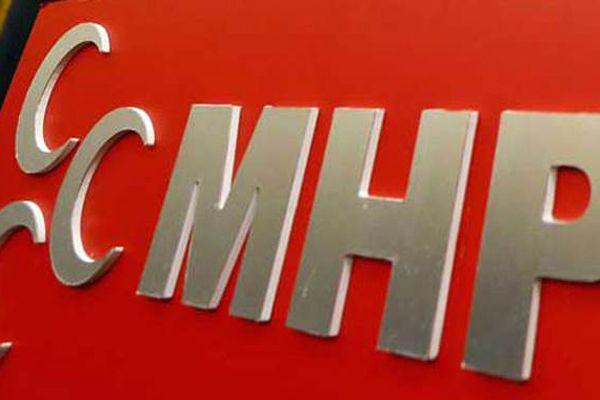 MHP'den ülkücülere sert tepki!