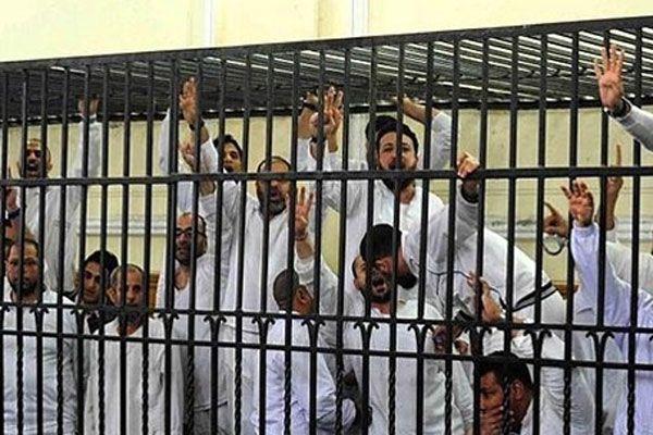 Mısır'da parti başkanına sahtecilik cezası