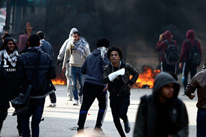 Mısır'da polis ateşiyle 5 gösterici hayatını kaybetti