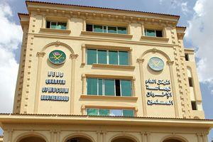 İhvan'dan 'terör örgütü' kararına tepki