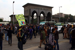Mısır'da öğrenci eylemleri sürüyor