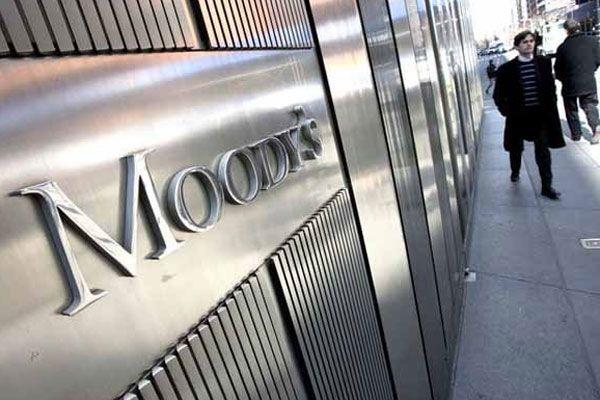 Moody's'ten Türkiye'ye Irak için çok kritik uyarı