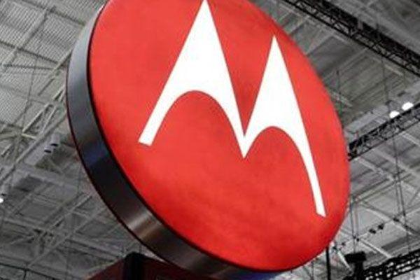 Rekabet Kurulu'ndan Motorola kararı