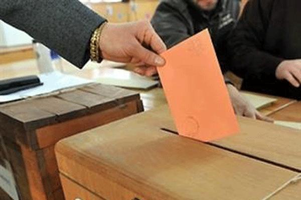 Mükerrer oy kullanmak mümkün mü
