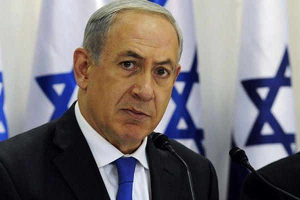 Netanyahu'dan İran hakkında çok sert açıklamalar