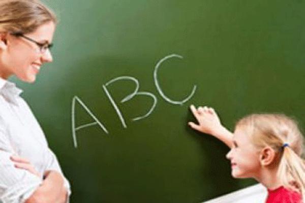 Öğretmenlere 8 yıl şartı