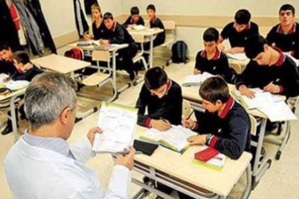Özel okul destek ve teşvik başvuruları açıklandı Özel okul öğrencilerine devlet desteği